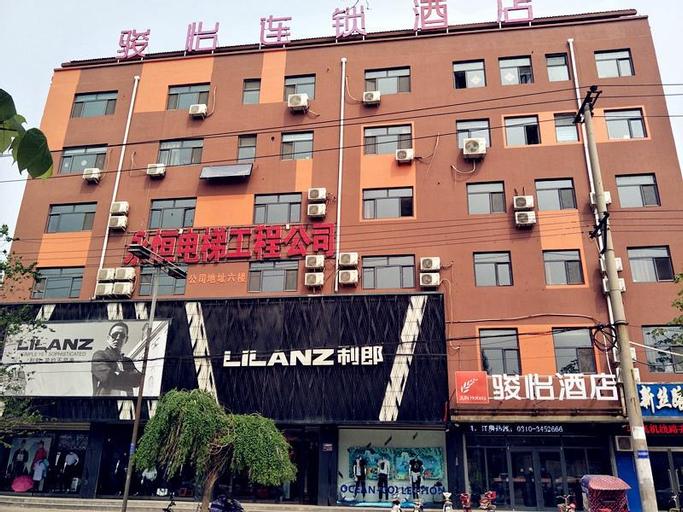 Jun Hotel Hebei Handan Wei County Bus Station, Handan