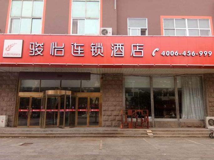 Jun Hotel Shandong Yantai Longkou City Heping Road, Yantai