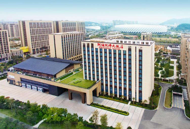 Amitabha Hotel (Fuzhou Aoti), Fuzhou