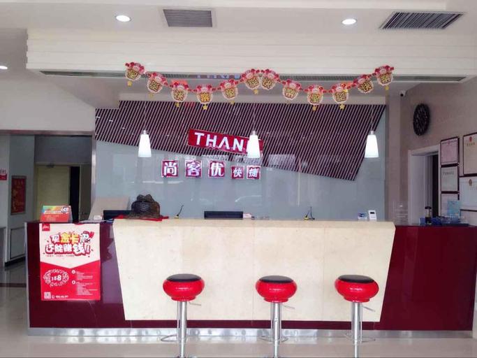 Thank Inn Plus Hotel Yuncheng Jiang County Wengong Road, Yuncheng