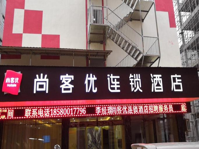 Thank Inn Hotel Guizhou Tongren Jiangkou County Fanjingshan Park Fenghuang Road, Tongren