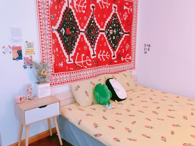Warm single-room suite near metro station, Nanjing