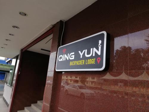 QING YUN BACKPACKER LODGE, Kianggeh