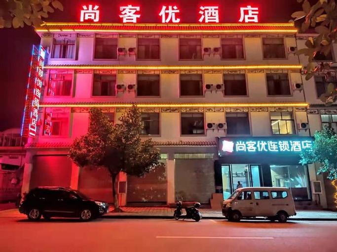 Thank Inn Hotel Yunnan Dehonglianghe County Nandian Road, Dehong Dai and Jingpo