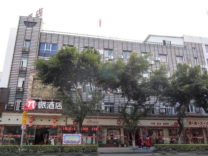 Pai Hotel Chongqing Dazushike, Chongqing