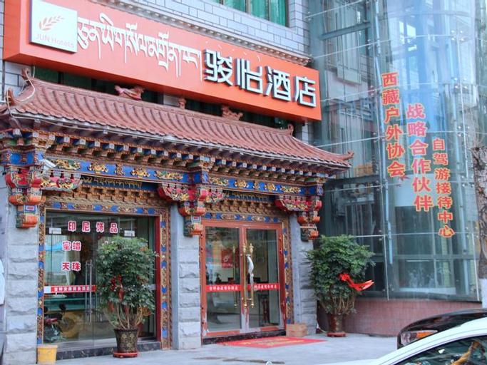 Jun Hotel Tibet Lhasa Chengguan District Najin Road, Lhasa