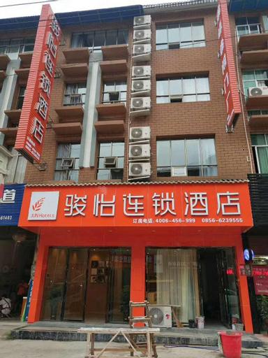 Jun Hotel Guizhou Tongren Jiangkou County Fanjingshan, Tongren