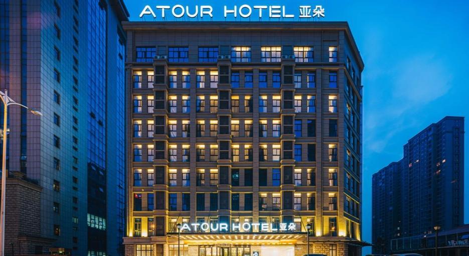 Atour Hotel Jurong Baohua Xianlin Avenue, Zhenjiang