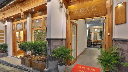 Liangwu Guesthouse, Baoshan
