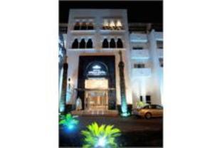 Hotel Andalucia Golf Tanger, Tanger-Assilah