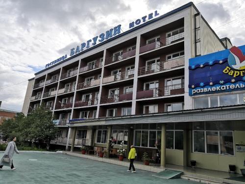 Hotel Barguzin, Ulan-Ude