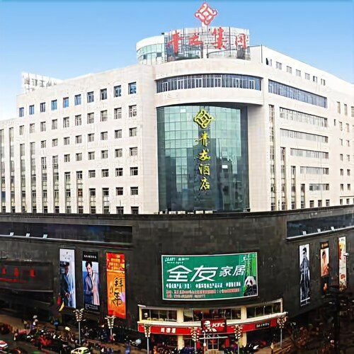 Qinglong Hotel, Yichun