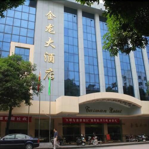 Jinlong Hotel, Chaozhou