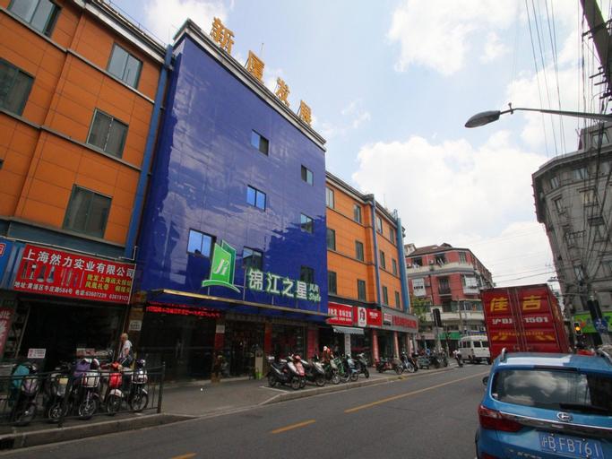 Jinjiang Inn Style Shanghai Nanjing Road Pedestrian Street Middle Fujian Road Branch, Shanghai