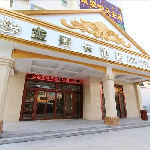 Jinlaika Hotel, Shenzhen