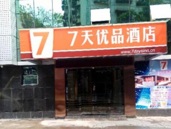 7 Days Premium Chongqing Jiangbei Traffic Center Station Branch, Chongqing