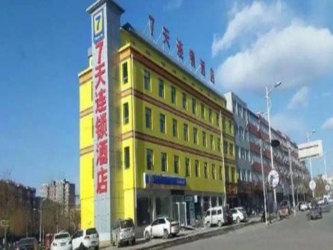 7 Days Inn Baoding Quyang Taihang Road Bus station Branch Hotel, Baoding