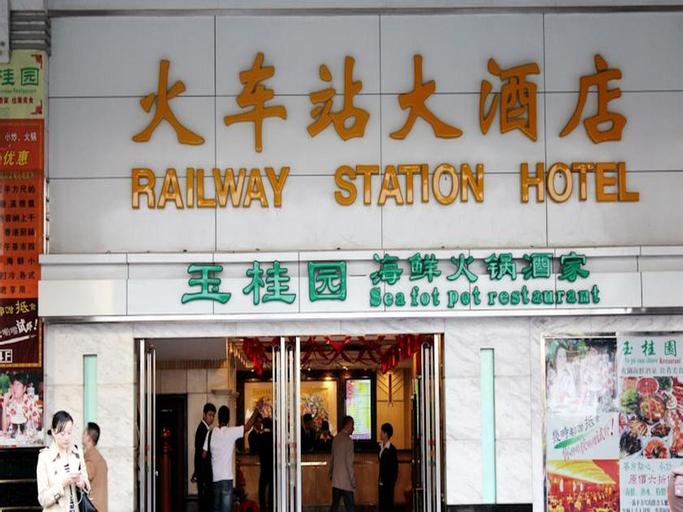 Shenzhen Railway Station West Building Hotel, North