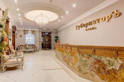 Gubernator Hotel, Tver'