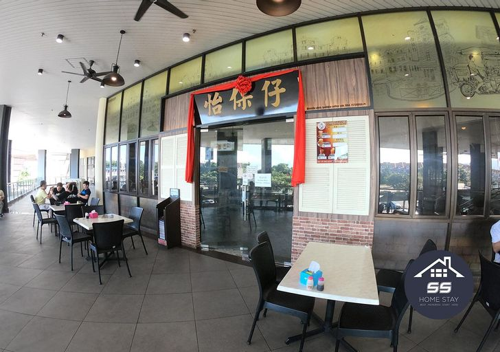 KULAI HOME STAY @IOI MALL/JPO/AEON/SENAI AIRPORT, Johor Bahru