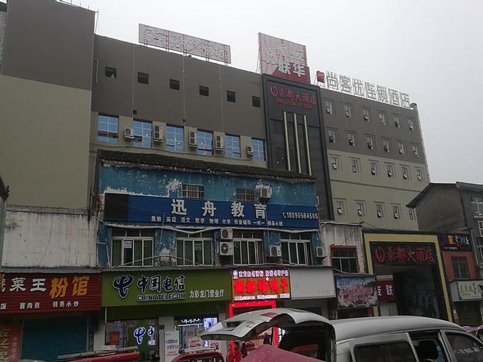 Thank Inn Hotel Sichuan Nanchong Gaoping District Longmen, Nanchong