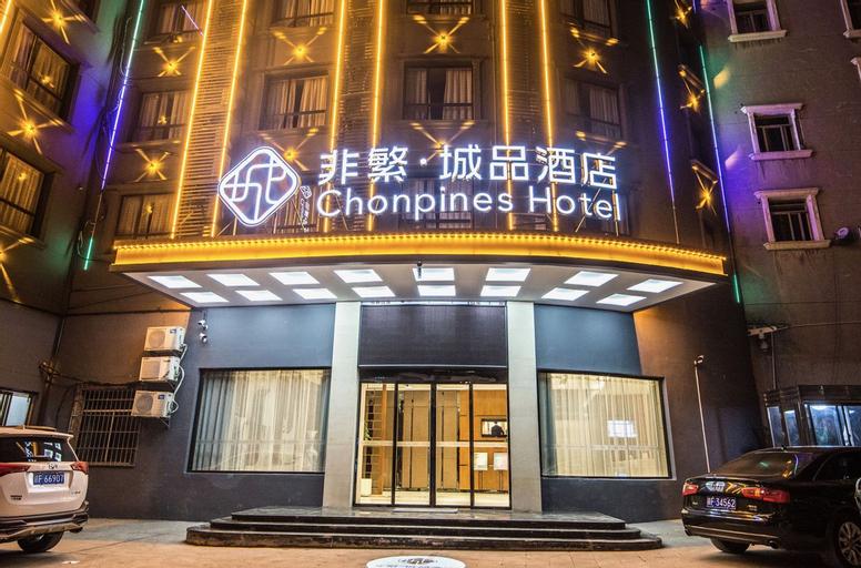Chonpines Hotels·Fuzhou Yuming Avenue Fulin Road, Fuzhou