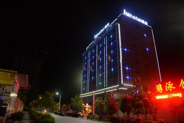 IU Hotels·Ruili Nanmao Street, Dehong Dai and Jingpo