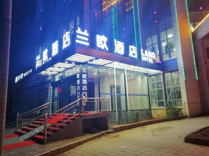 LANO Hotel Jiangxi Fuzhou Yihuang County Zihai Central City, Fuzhou