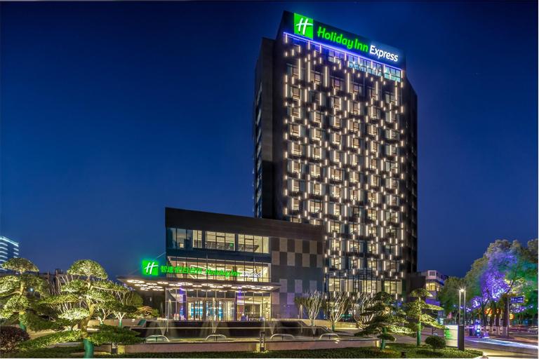 Holiday Inn Express Nanjing Lishui, Nanjing