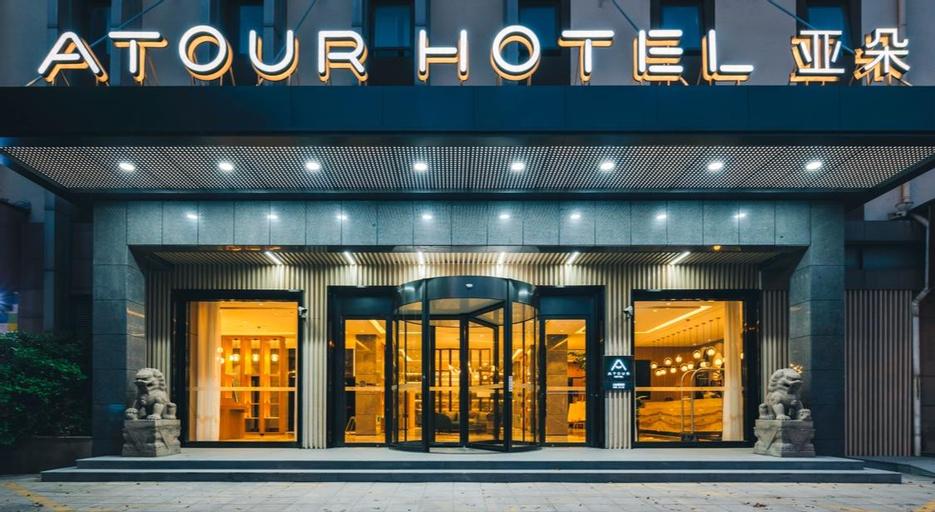 Atour Hotel Changshu Changjiang Road, Suzhou