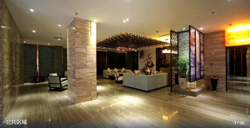DONGFANG XUANYI HOLIDAY HOTEL, Baoshan