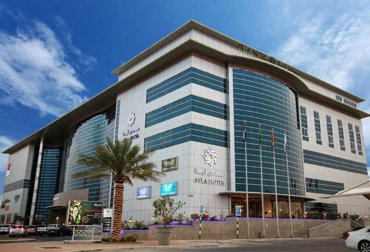TOP Ayla Hotel Al Ain,