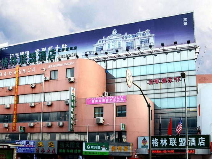 GreenTree Alliance Shanghai Hongqiao Railway Station Exhibition And Convention Center BeiDi Hotel, Shanghai