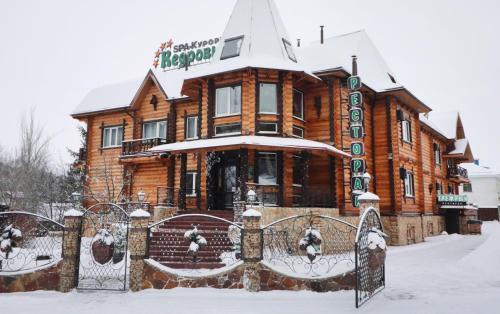 Spa Resort Kedroviy, Smolenskiy rayon