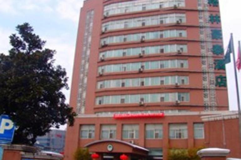 GreenTree Inn JiangSu Province Wuxi city Jiefang West Road ChongAn Temple Business Hotel, Wuxi