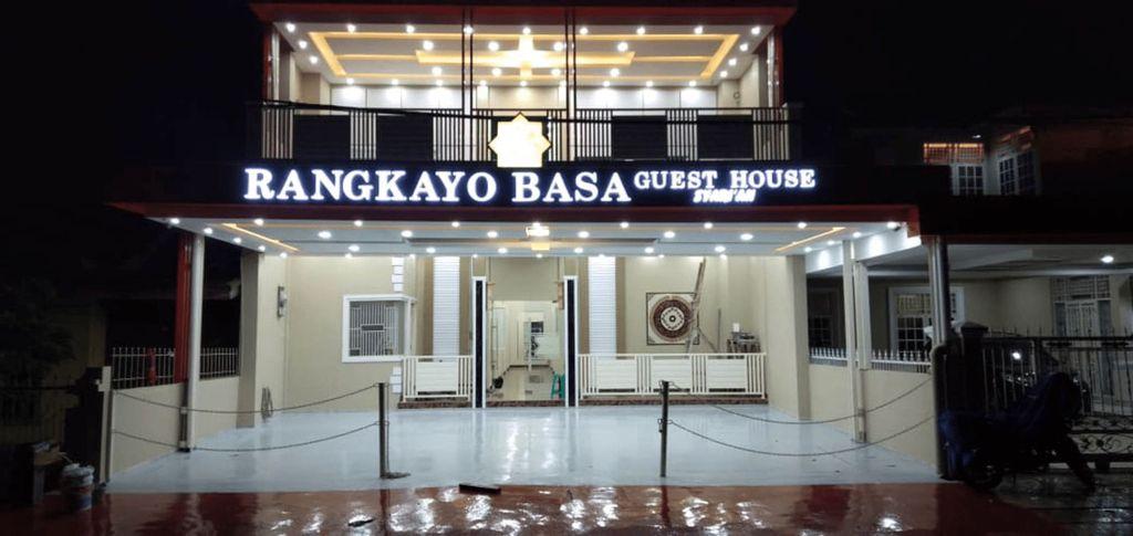Guesthouse Rangkayo Basa, Padang