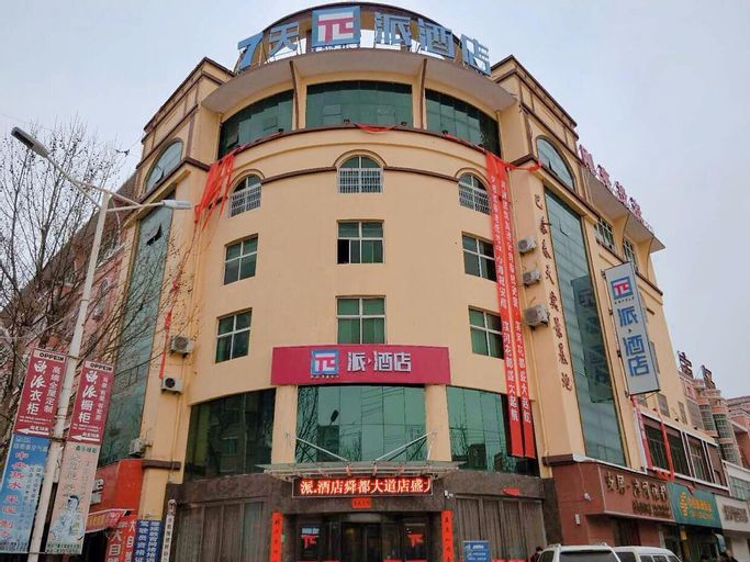 PAI Hotels·Shundu Avenue, Yuncheng