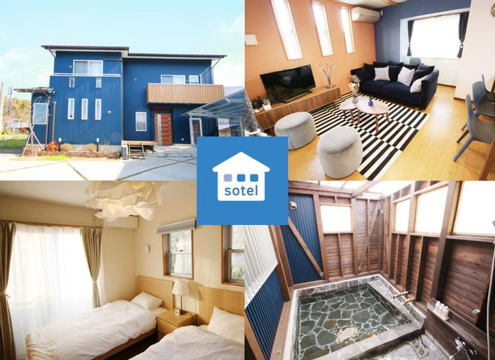 유후인 湯布院 SOTEL BLUE HOUSE, Yufu