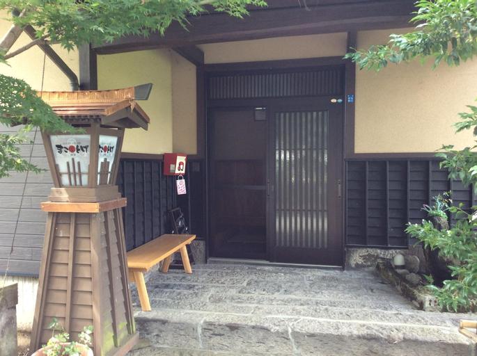 Guest Housu Makotoge All room charter, Aso