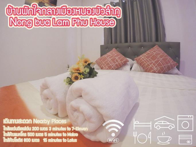 Nongbua lamphu Houseบ้านพักใจกลางเมืองหนองบัวลำภู , Muang Nong Bua Lam Phu