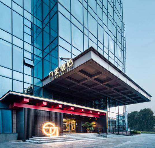 Ethos Hotel Xiamen, Xiamen