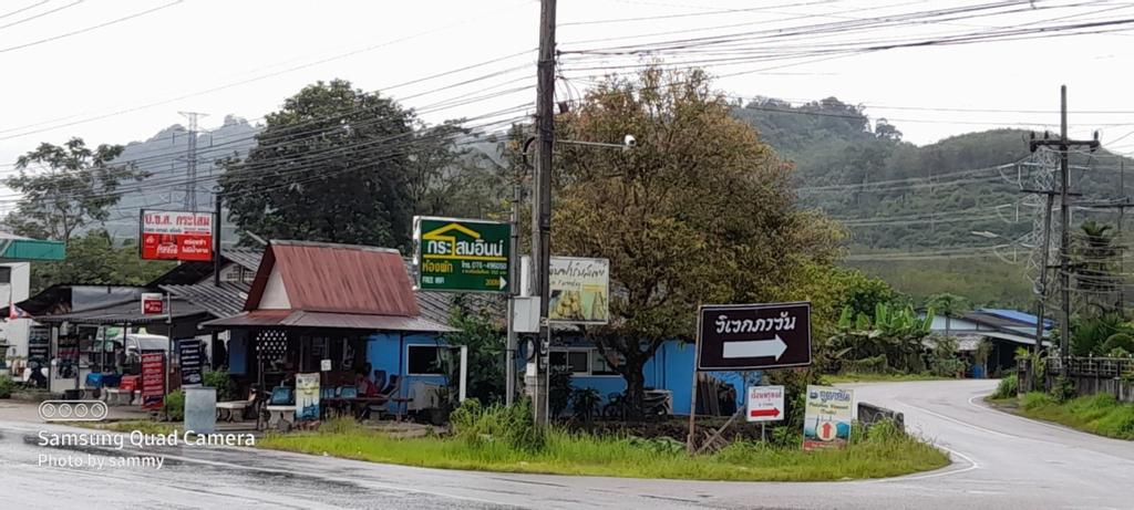 Krasom Inn, Takua Thung