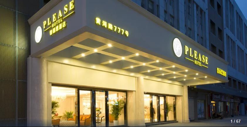 PLEASE HOTEL, Suzhou