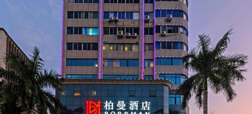 BORRMAN HOTEL (XIAMEN AIRPORT, Xiamen