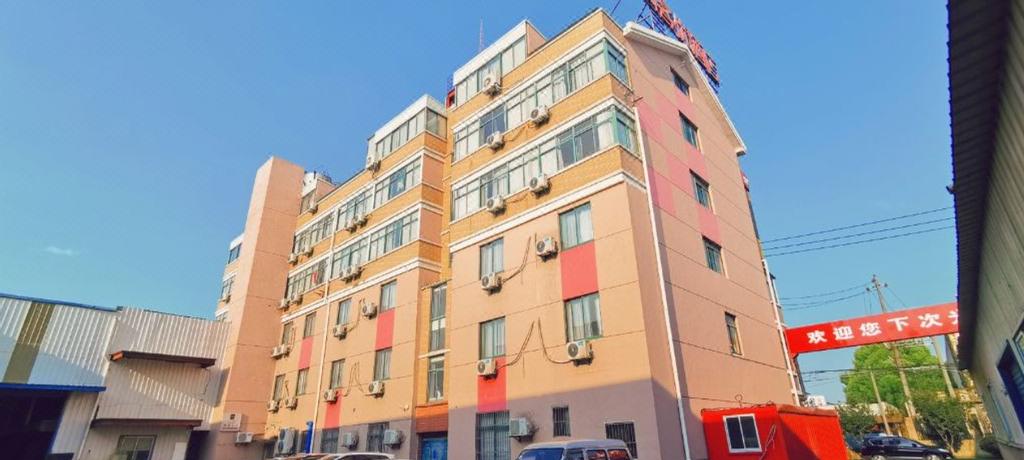 SHANGKEYOU HOTEL (XIANGYUE, Changzhou