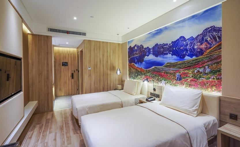 Super 8 Hotel Jilin Beijing Lu, Jilin