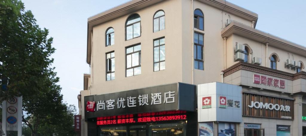 SHANG KE YOU CHAIN HOTEL, Suzhou