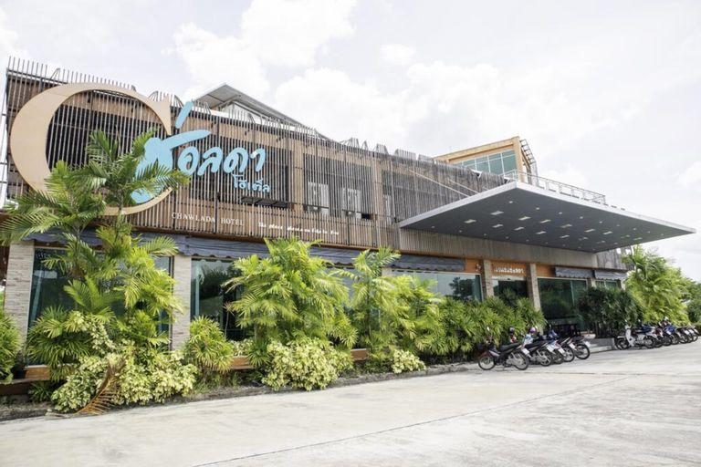 Chawlada Hotel, Muang Nakhon Si Thammarat