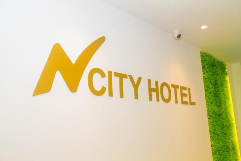 N City Hotel, Johor Bahru