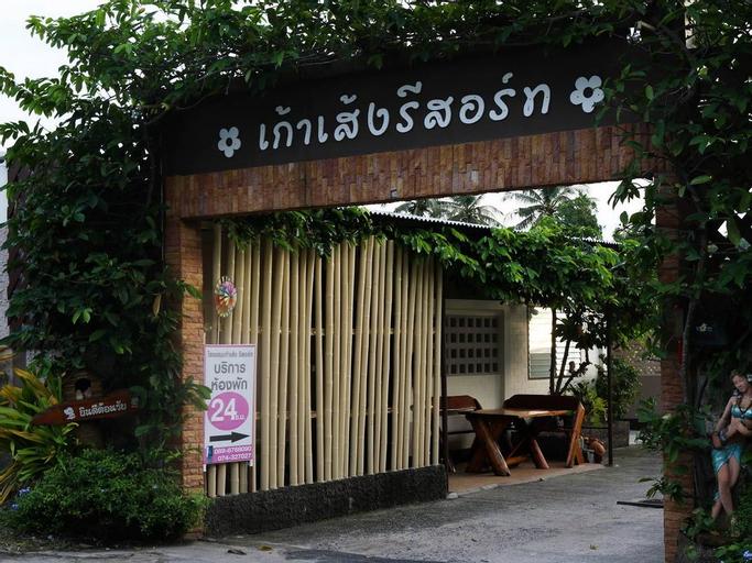 Kaoseng Resort, Muang Songkhla